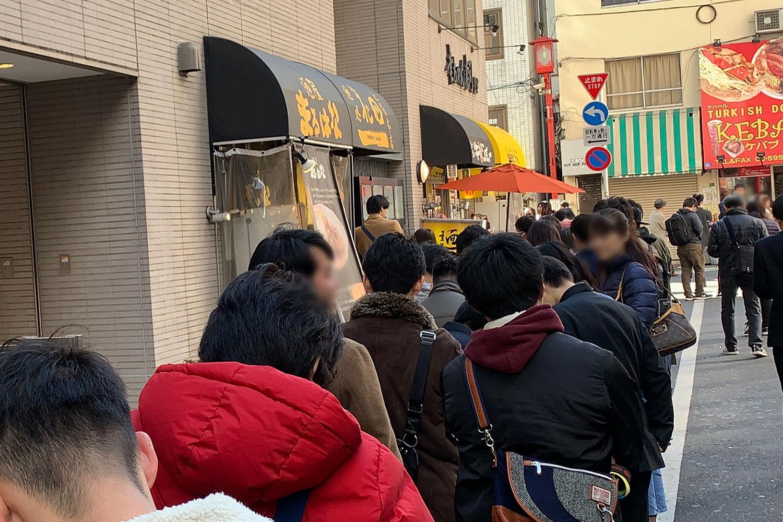 池袋 麺処 花田 店 行列