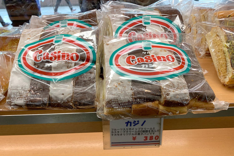 池袋 タカセ カジノ 甘い おいしい パン