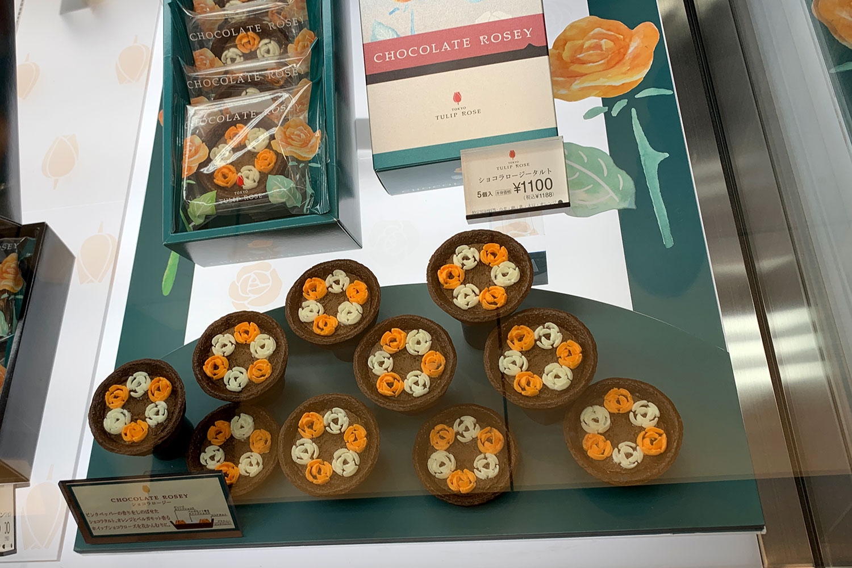 TOKYOチューリップローズ ショコラロージー