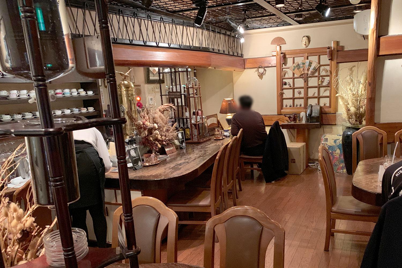 炭火焼珈琲 蔵 池袋 喫茶店