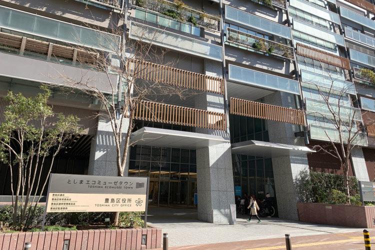 豊島区役所 新庁舎へ行ってみた! 感想は「とても綺麗でスタイリッシュ!」