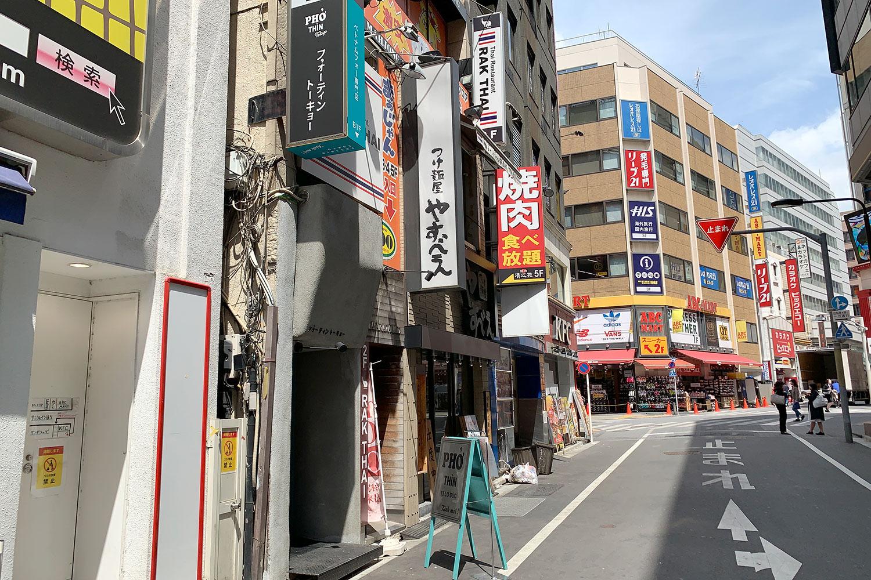 フォーティントーキョー Pho Thin Tokyo お店