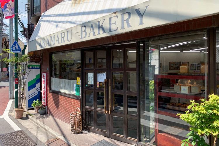 雑司ヶ谷の名物パン屋『赤丸ベーカリー』へ行ってみた