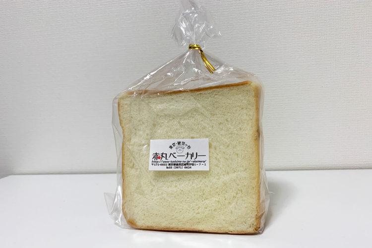 赤丸ベーカリーの食パンを食べてみた