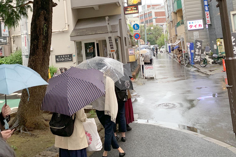 ハチク HACHIKU 雨の日 行列