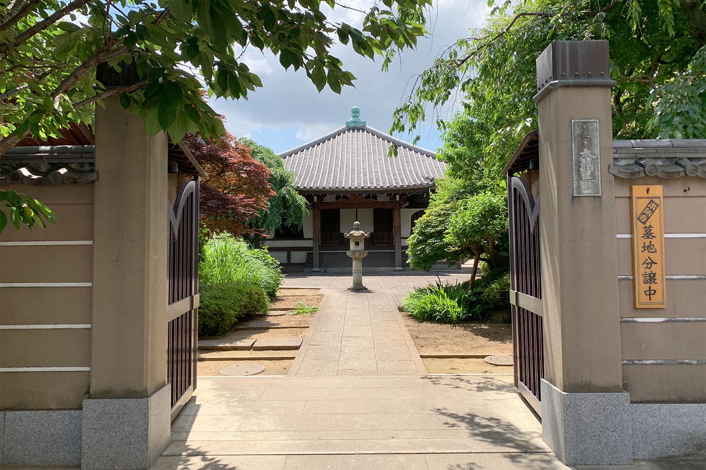 本納寺 雑司ヶ谷