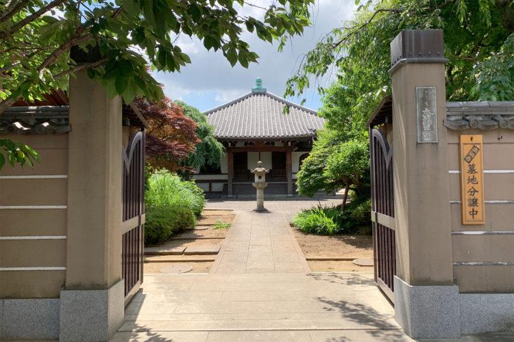 雑司ヶ谷散歩 - 本納寺へ行ってみた