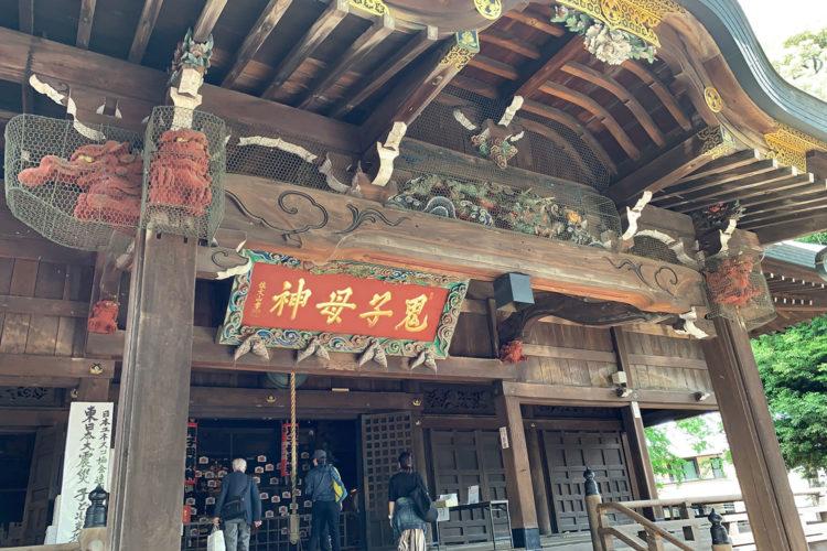 雑司ヶ谷散歩 - 鬼子母神堂へ行ってみた