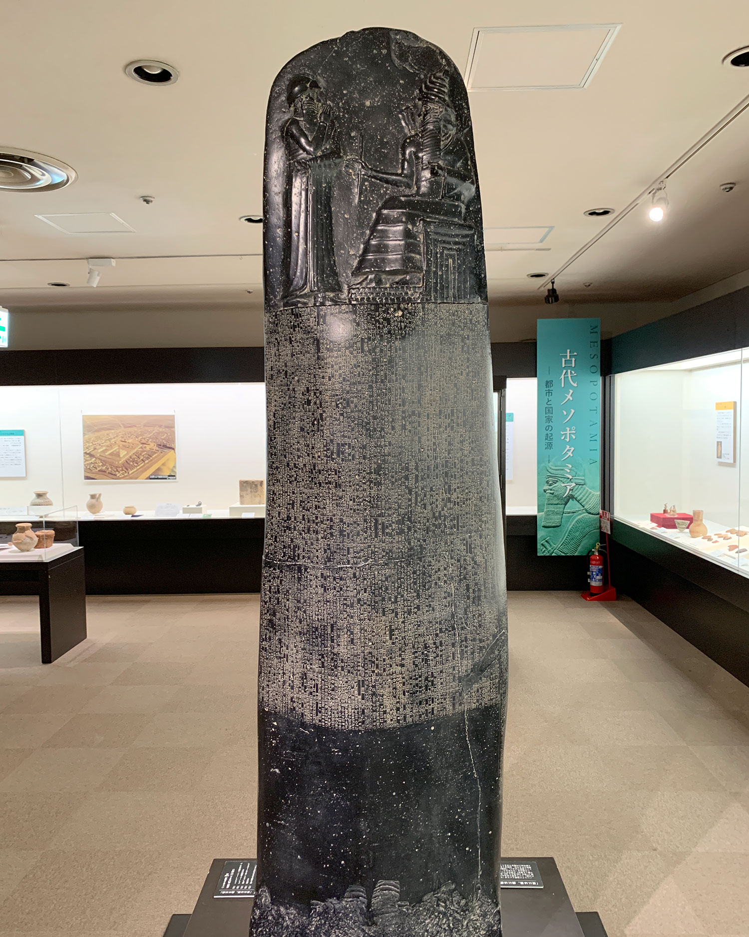 古代オリエント博物館 展示品 ハンムラビ法典碑 実物大レプリカ