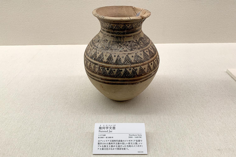 古代オリエント博物館 展示品 幾何学文壺