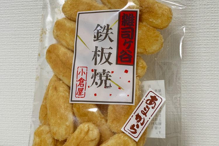 小倉屋製菓のあまからせんべいをいただいてみた
