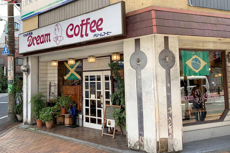 ドリームコーヒー 店舗