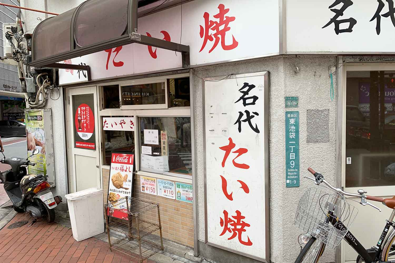 福義 店舗