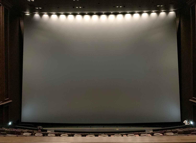 池袋グラシネIMAX グランドクラスの座席から観たスクリーンの見え方【写真つき】