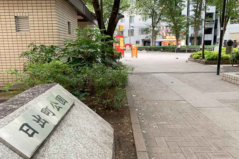 豊島区立 日出町公園へ行ってみた! 景色や行き方を写真つきで紹介!