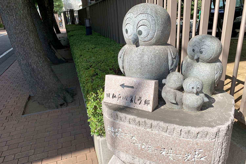 旧江戸川乱歩邸 アクセス