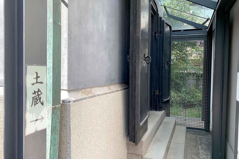 旧江戸川乱歩邸へ行ってみた! 「土蔵・蔵書」