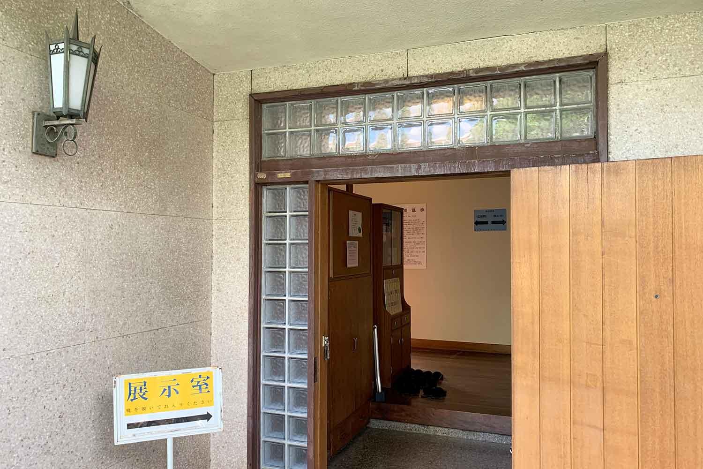 旧江戸川乱歩邸へ行ってみた! 「邸宅の展示室・応接間」