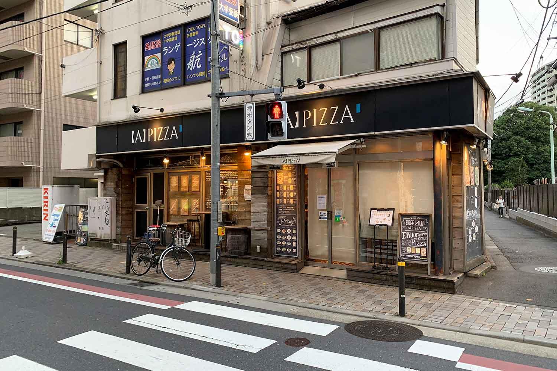 A PIZZA インスタ 映え SNS