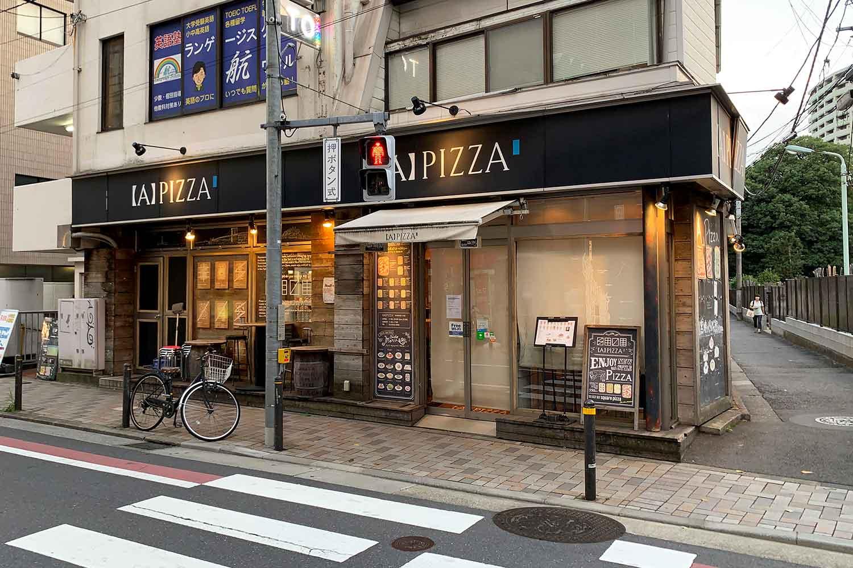 APIZZA エーピッツァ 店舗