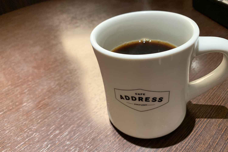 カフェアドレス スペシャルティコーヒー
