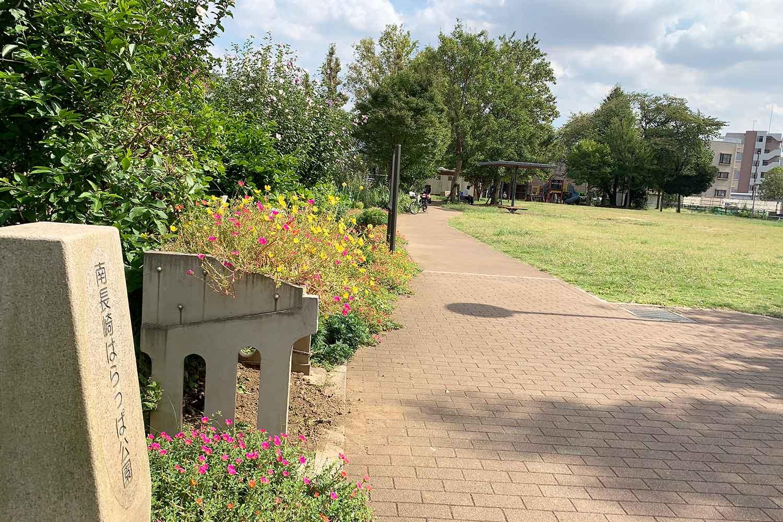 南長崎はらっぱ公園へ行ってみた! 景色や行き方を写真つきで紹介!