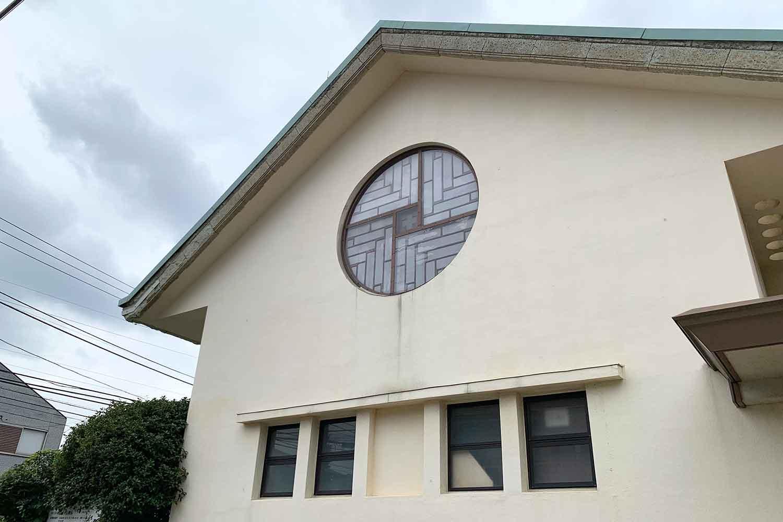 目白が丘教会