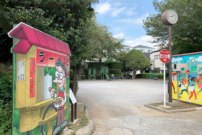 南長崎公園
