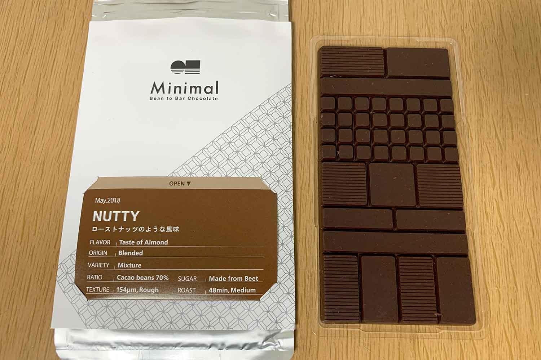 ミニマル ビーントゥバーチョコレート チョコ