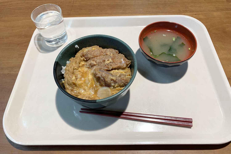 立教大学 カツ丼 第一食堂