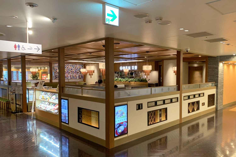 神楽坂茶寮 店舗