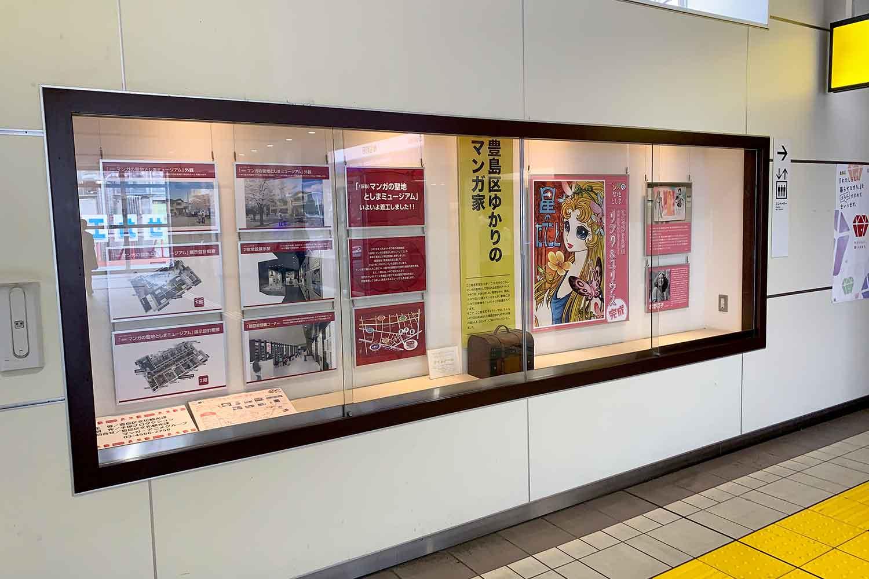 椎名駅南口 ギャラリー