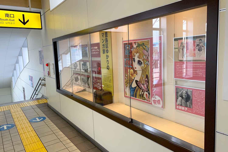 トキワ荘ゆかりの地を散策 - 椎名町駅南口のギャラリーを観てきた