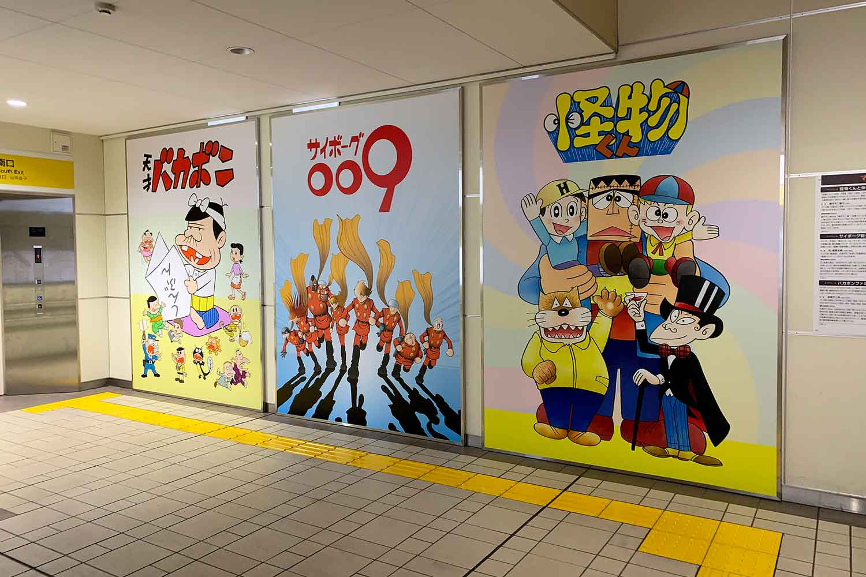 椎名町駅南口 壁画