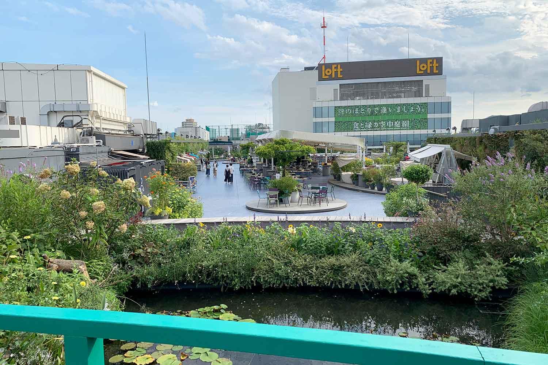 西武 食と緑の空中庭園