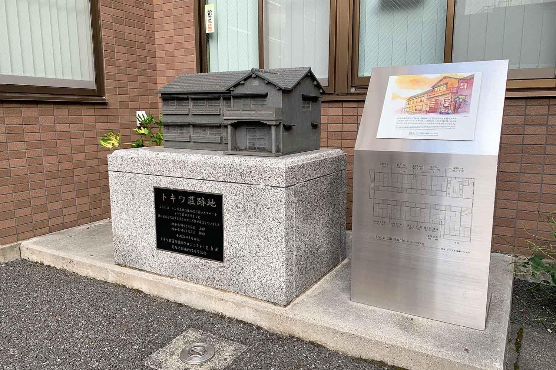 トキワ荘跡入り口 トキワ荘跡地モニュメント