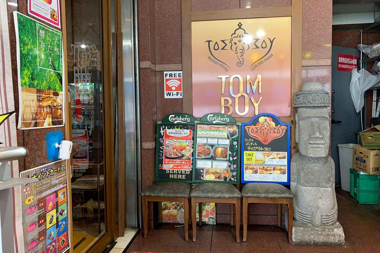 トムボーイ 店舗