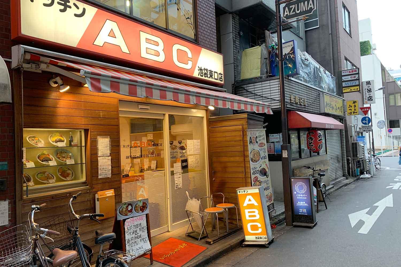 キッチン ABC 店舗