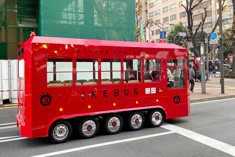 池袋『真っ赤なバスと真っ黄色のバス』はEV駆動のイケバス!